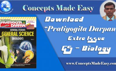 Download Pratiyogita Darpan Extra Issue - Biology Volume 2