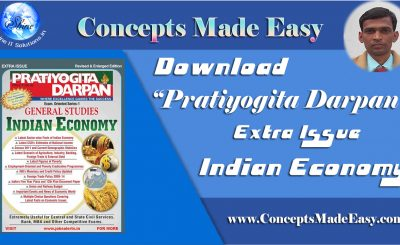 Download Pratiyogita Darpan Extra Issue - Indian Economy