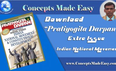 Download Pratiyogita Darpan Extra Issue - Indian National Movement and Constitutional Development
