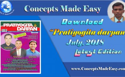 Download Pratiyogita Darpan July 2018 Latest Edition for Railways, SSC, BPSC, JSSC, BSSC, Bank and other State Exams