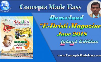 Download E-Dristi Magazine June 2018 Latest Edition for Railways, SSC, BPSC, JSSC, BSSC, Bank and other State Examination