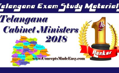 Telangana State Cabinet Ministers List 2018 - TSPSC Exam Study Material