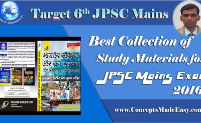 Get Best Collection of Study Material recommended for 6th JPSC Mains Examination 2016