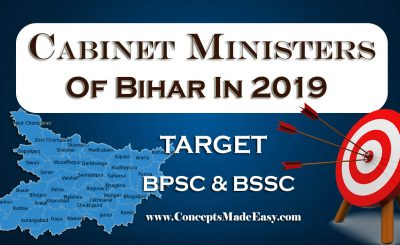 Cabinet Ministers of Bihar - Download the Most Important Study Material on Cabinet Ministers of Bihar for BPSC and BSSC Examinations